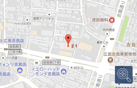 共盛自動車工業吉島店