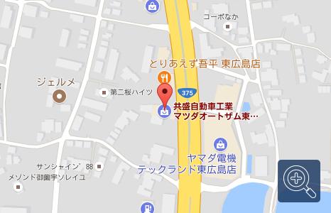 マツダオートザム東広島 ユーカーランドの地図