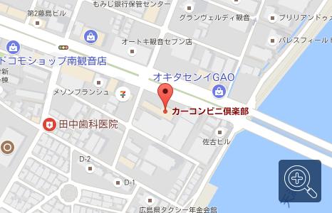 カーコンビニ倶楽部 観音店の地図